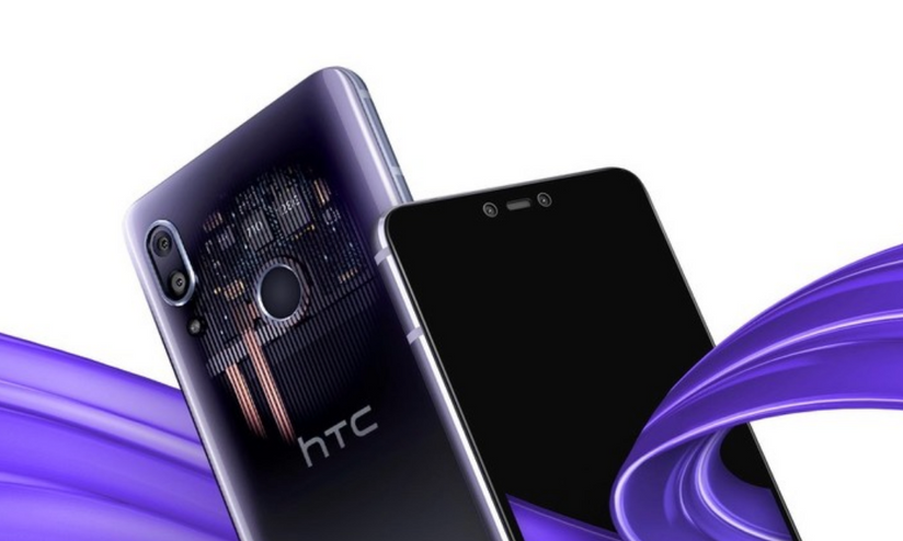 HTC e 5G: In arrivo i nuovi smartphone che lo supportano